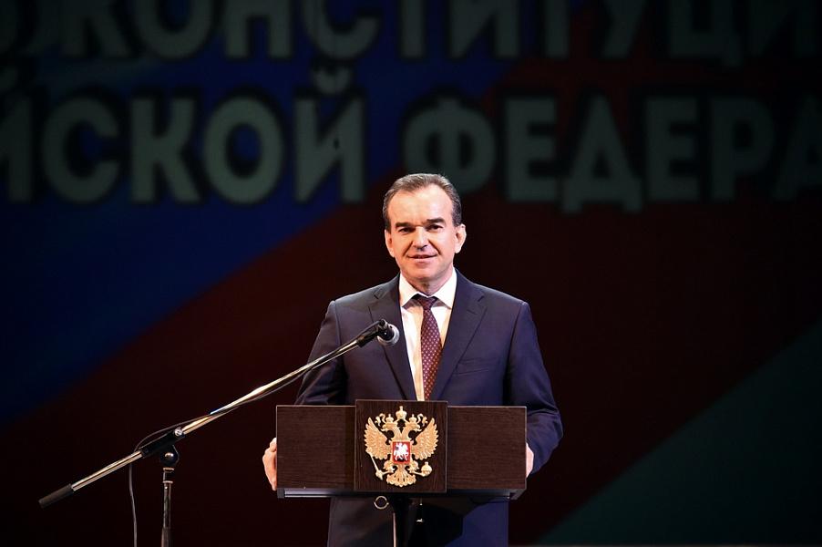 Губернатор Вениамин Кондратьев поздравил жителей краяс Днем Конституции Российской Федерации