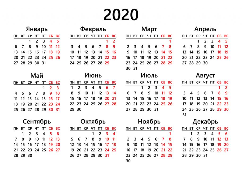 Как будем отдыхать в новом году