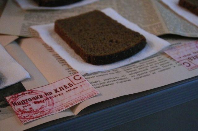 На Кубани пройдет всероссийская акция памяти «Блокадный хлеб»