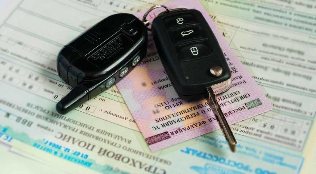 Как зарегистрировать автомобиль по новым правилам