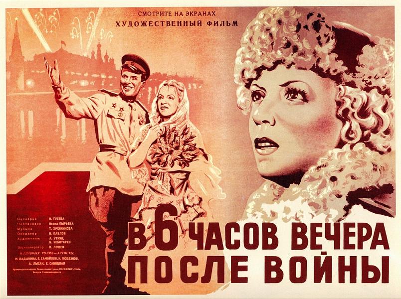 «Фильмы Победы» покажут во всех кинотеатрах Кубани