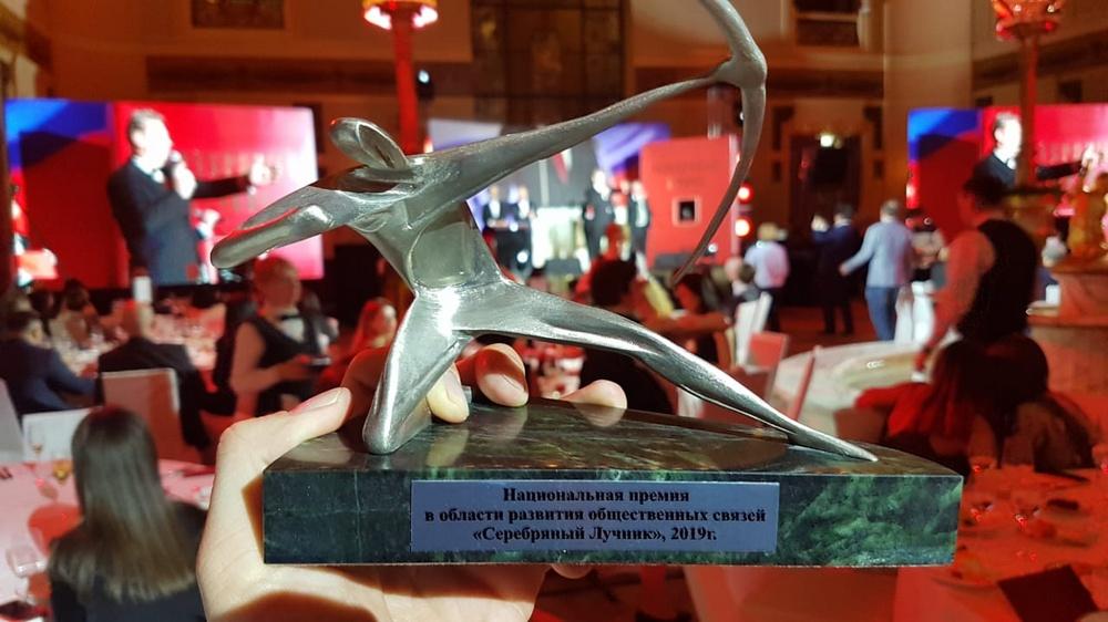 Кубанский форум «Дело за малым» получил национальную премию «Серебряный лучник»