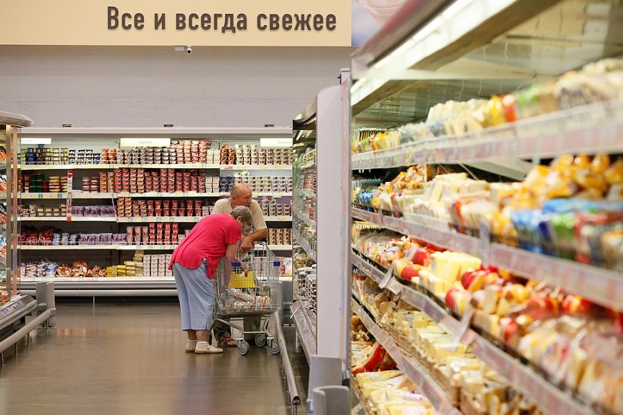 Цены на социально значимые продукты будут контролироваться