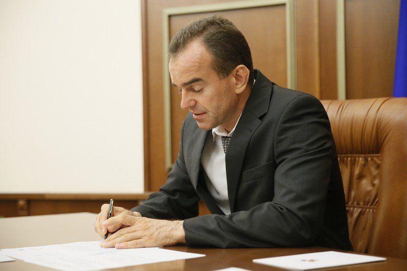 Губернатор Кубани подписал постановление о самоизоляции