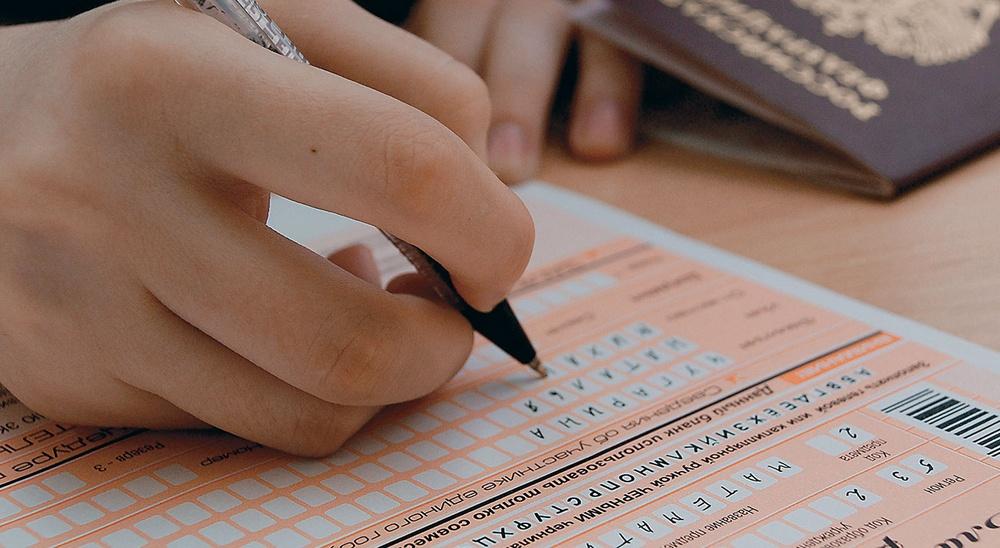 Участникам досрочного периода ЕГЭ необходимо подать заявление о переносе дат экзаменов