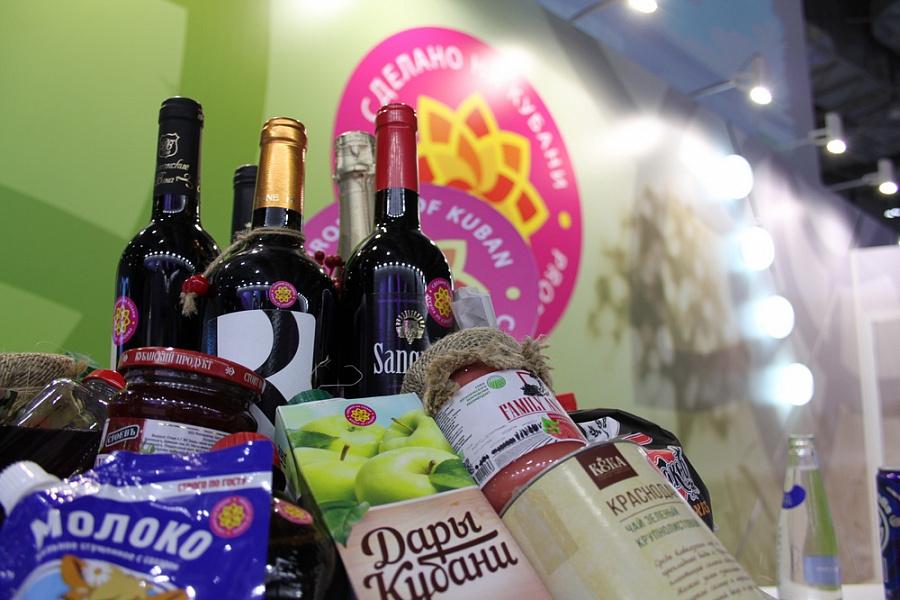 На Кубани дефицита продуктов не прогнозируется