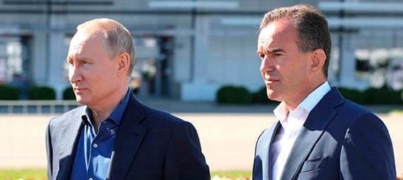Президент РФ Владимир Путин высоко оценил деятельность губернатора Кубани Вениамина Кондратьева