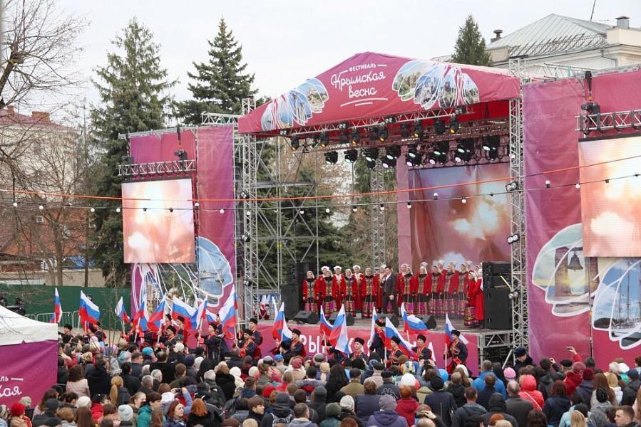 Фестиваль «Крымская весна-2020» пройдет в краевой столице
