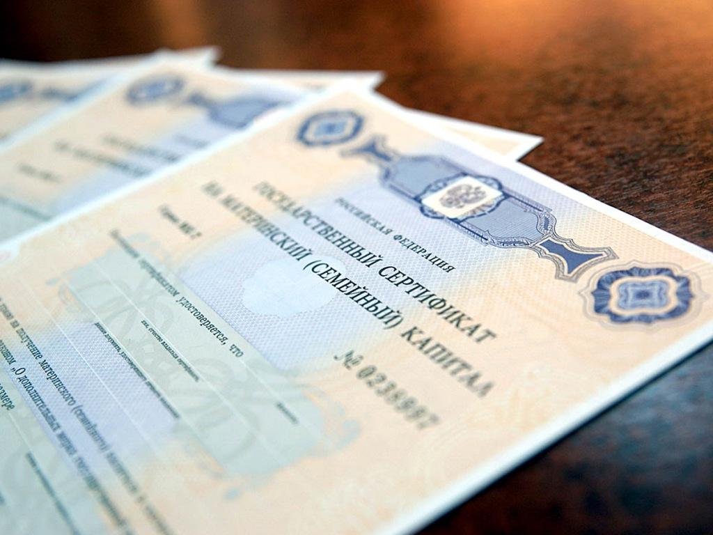 Размер регионального материнского капитала в крае превысил 129 тысяч рублей