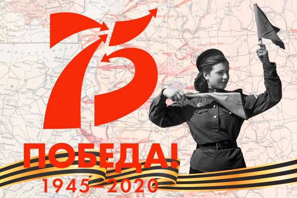 23 марта 1943 года. В памяти навечно