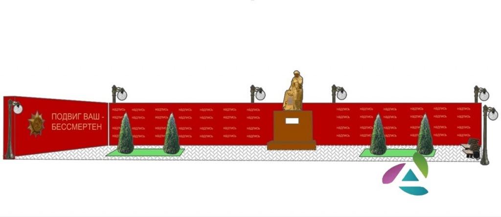 В Абинске ведутся работы по ремонту и благоустройству территории воинского захоронения возле памятника «Скорбящая мать»