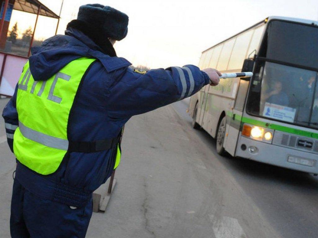 Автобусы под усиленным контролем
