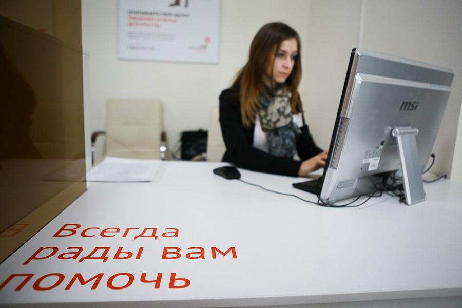 Предприниматели и жители края получат право на кредитные каникулы по потребительским и ипотечным кредитам