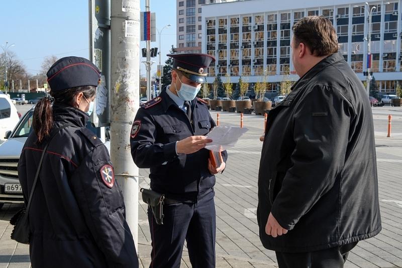 В крае оштрафованы почти 1900 нарушителей режима самоизоляции