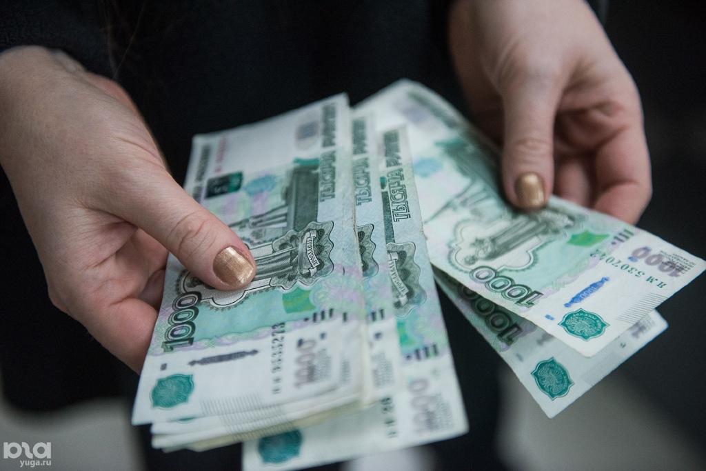 Кубанские семьи начали получать краевую выплату