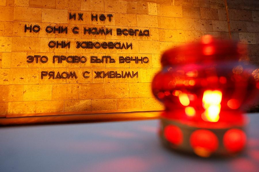 В Краснодарском крае почтут память погибших в годы Великой Отечественной войны минутой молчания