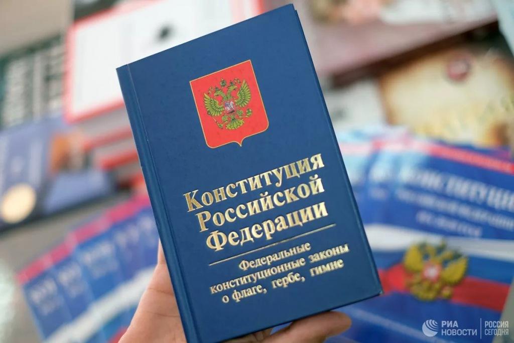 1 июля 2020 будет проходить общероссийское голосование по вопросу одобрения изменений в Конституцию РФ