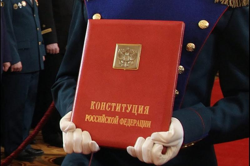 В России начался прием заявлений о голосовании по Конституции по месту пребывания