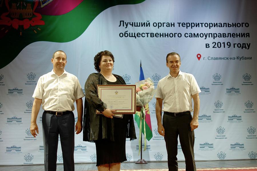 Лучшие ТОСы в Абинском районе