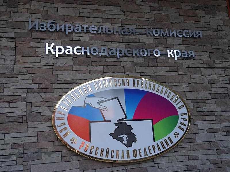 Крайизбирком: За Вениамина Кондратьева проголосовали 2 млн 401 тысяча 266 жителей региона