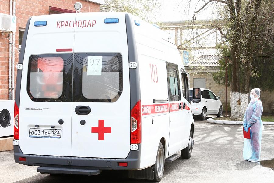 В Крымской ЦРБ скончалась жительница Абинска с диагнозом COVID-19