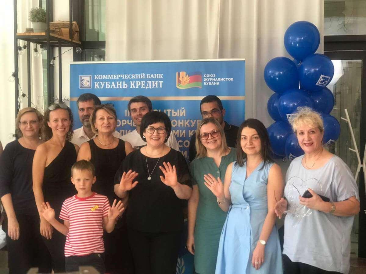 Финалистов конкурса финансовой грамотности наградили в Краснодаре