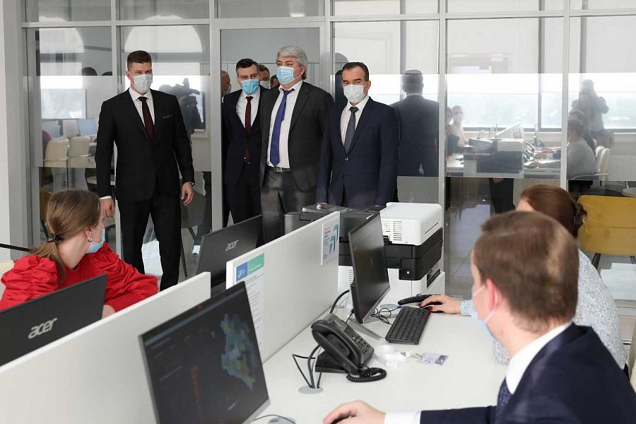 В Краснодаре официально запущен Центр управления регионом