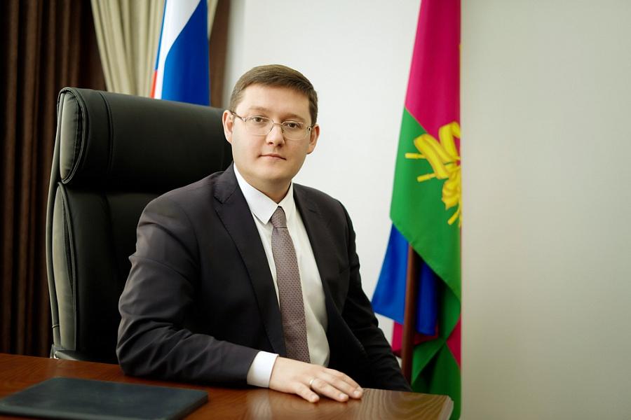 В краевом министерстве экономики новый руководитель