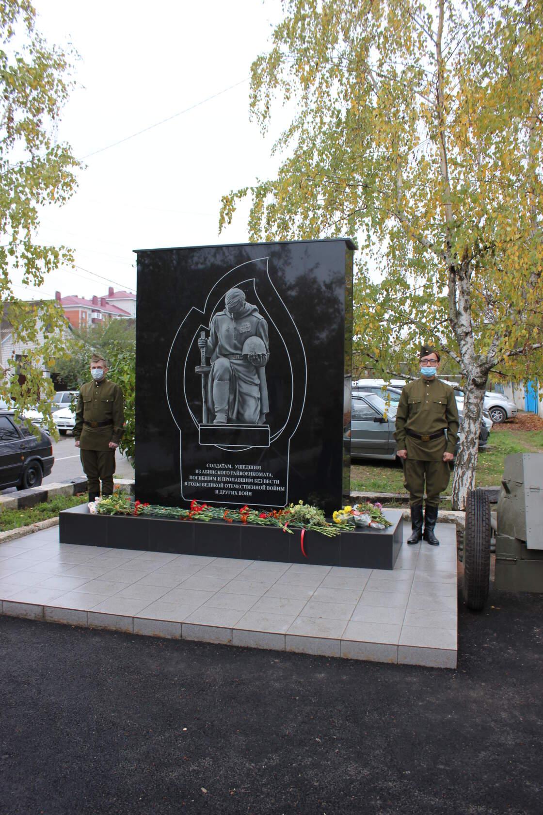 В Абинске открыли мемориальный знак