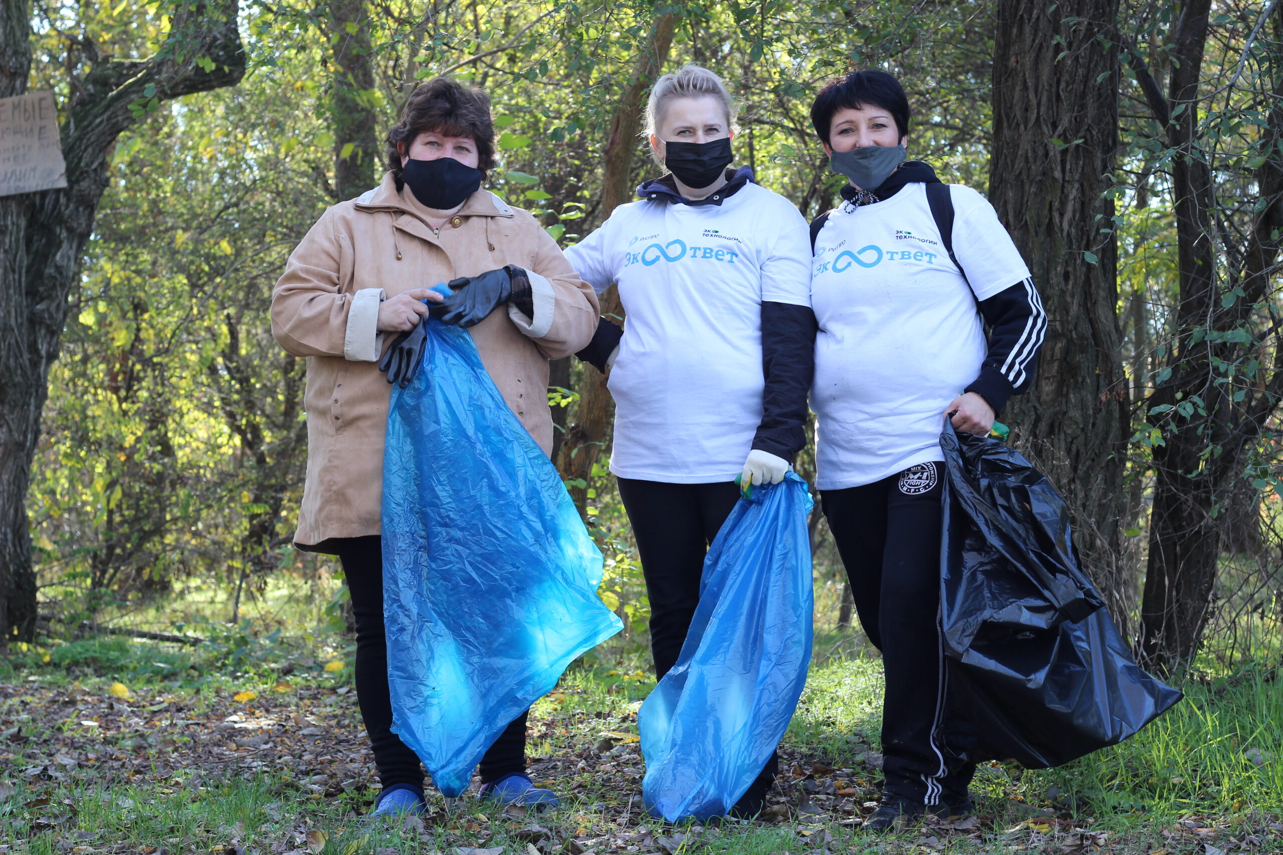 «Чистая Среда» в Абинском районе