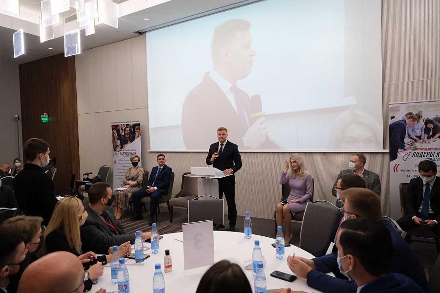 В пятницу в Краснодаре стартовал финал окружного кадрового конкурса «Лидеры Кубани – движение вверх!»