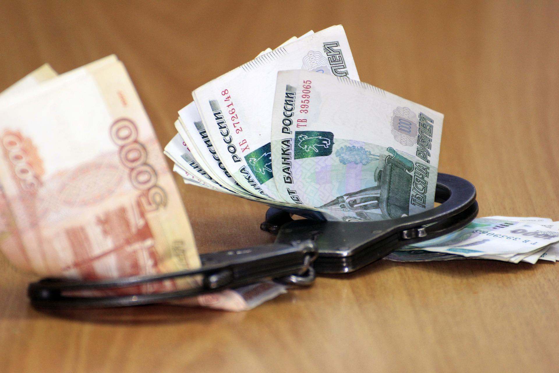 Сотрудник краевого министерства задержан за взятку более 100 тыс. рублей