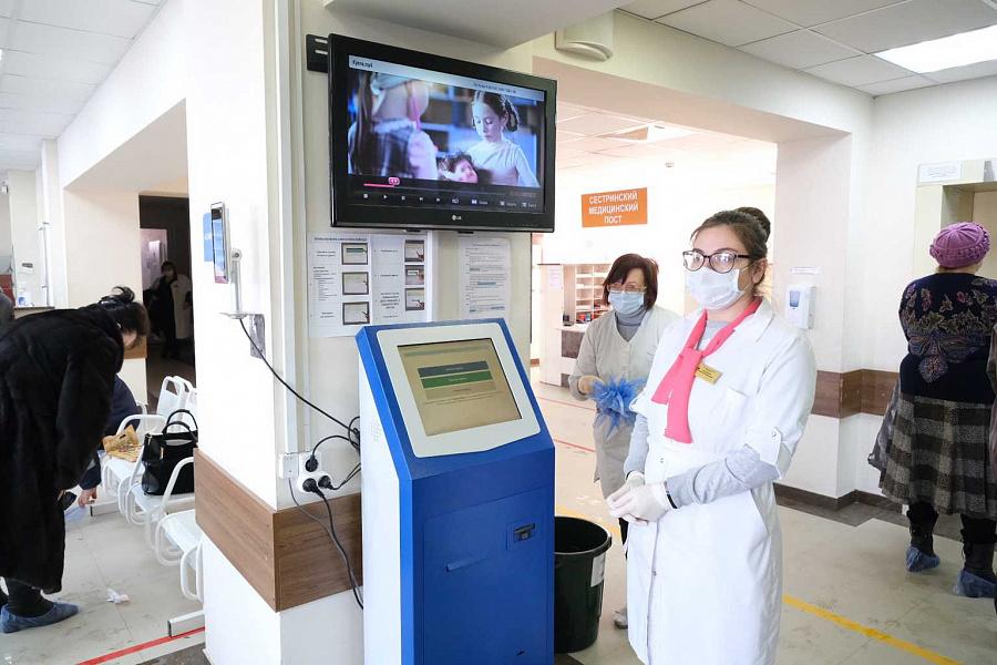 Ковидный госпиталь Крымска в 2020 году получил оборудование на 115 млн рублей