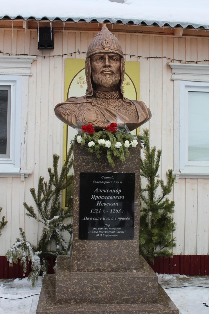 В Абинске состоялась торжественная церемония открытия бюста Александра Невского