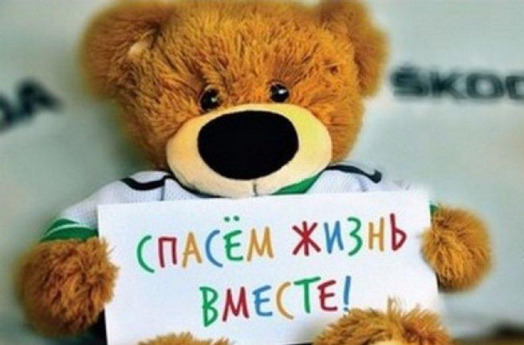 Полицейские проводят Всероссийский конкурс социальной рекламы «Спасем жизнь вместе!»
