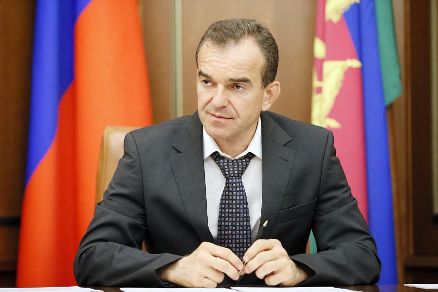 Губернатор Кубани поздравил молодежь с Днем российского студенчества