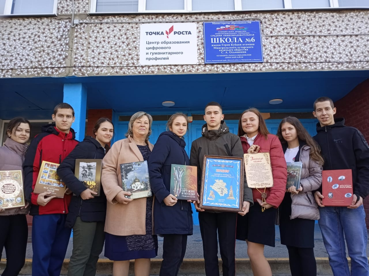 Казачата Абинского района призеры регионального конкурса
