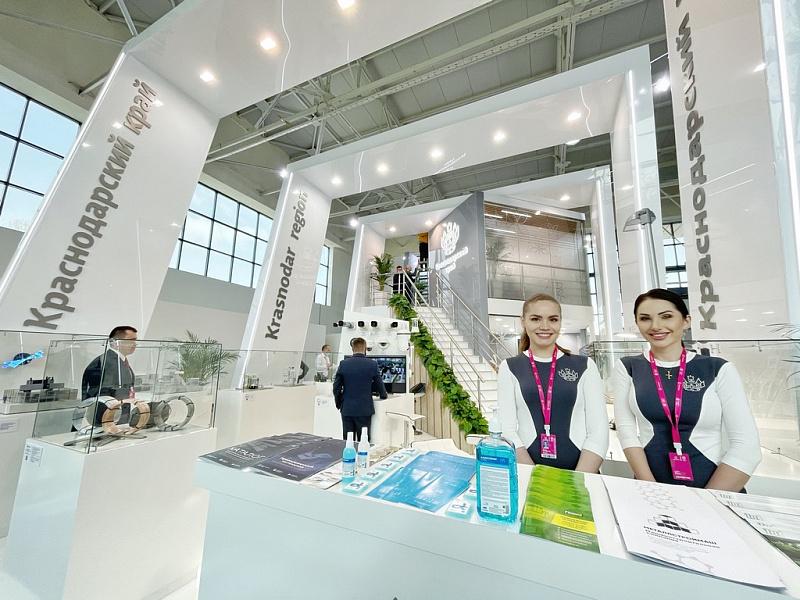 Абинский район на международной выставке «Иннопром» представляет электрометаллургический завод