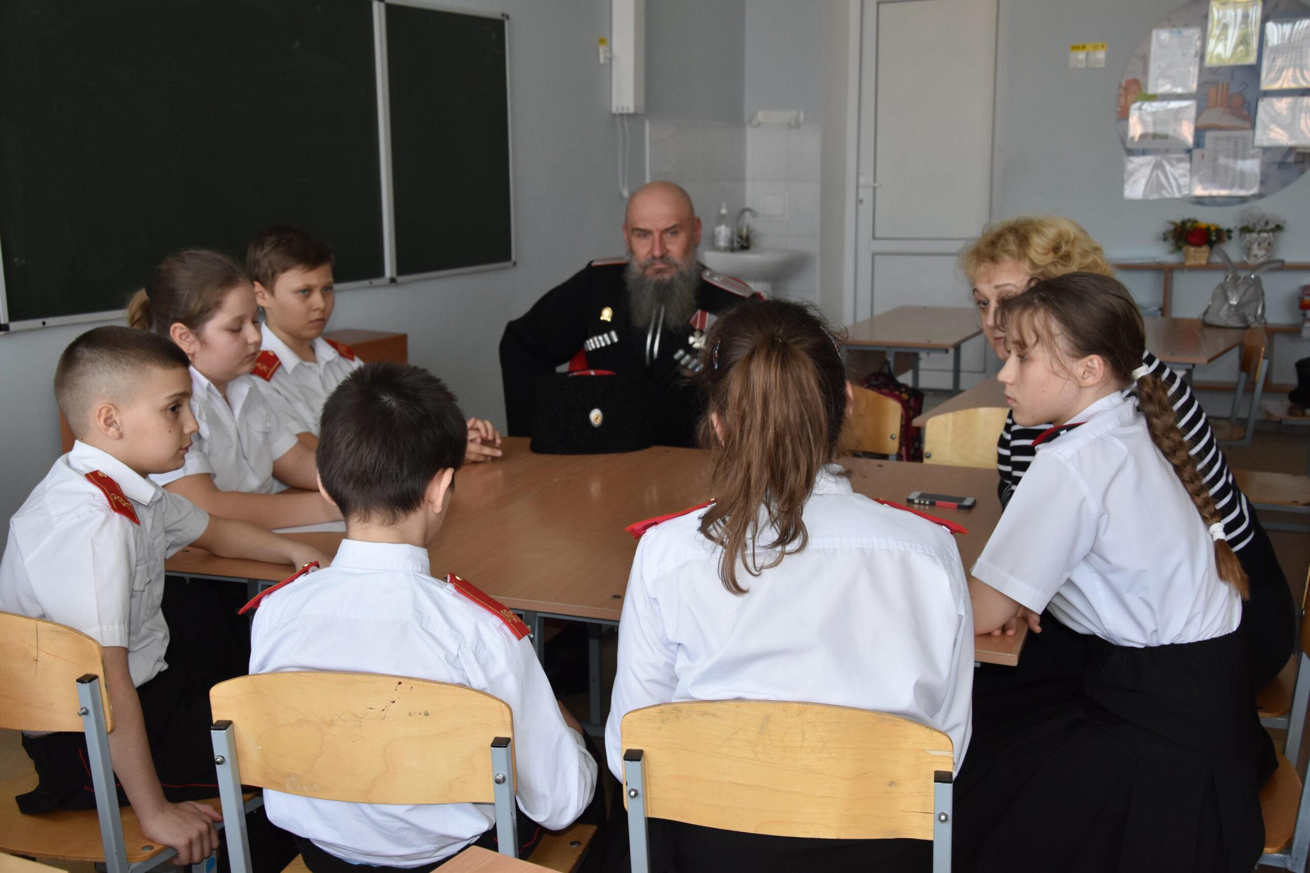 Атаман встретился со школьниками