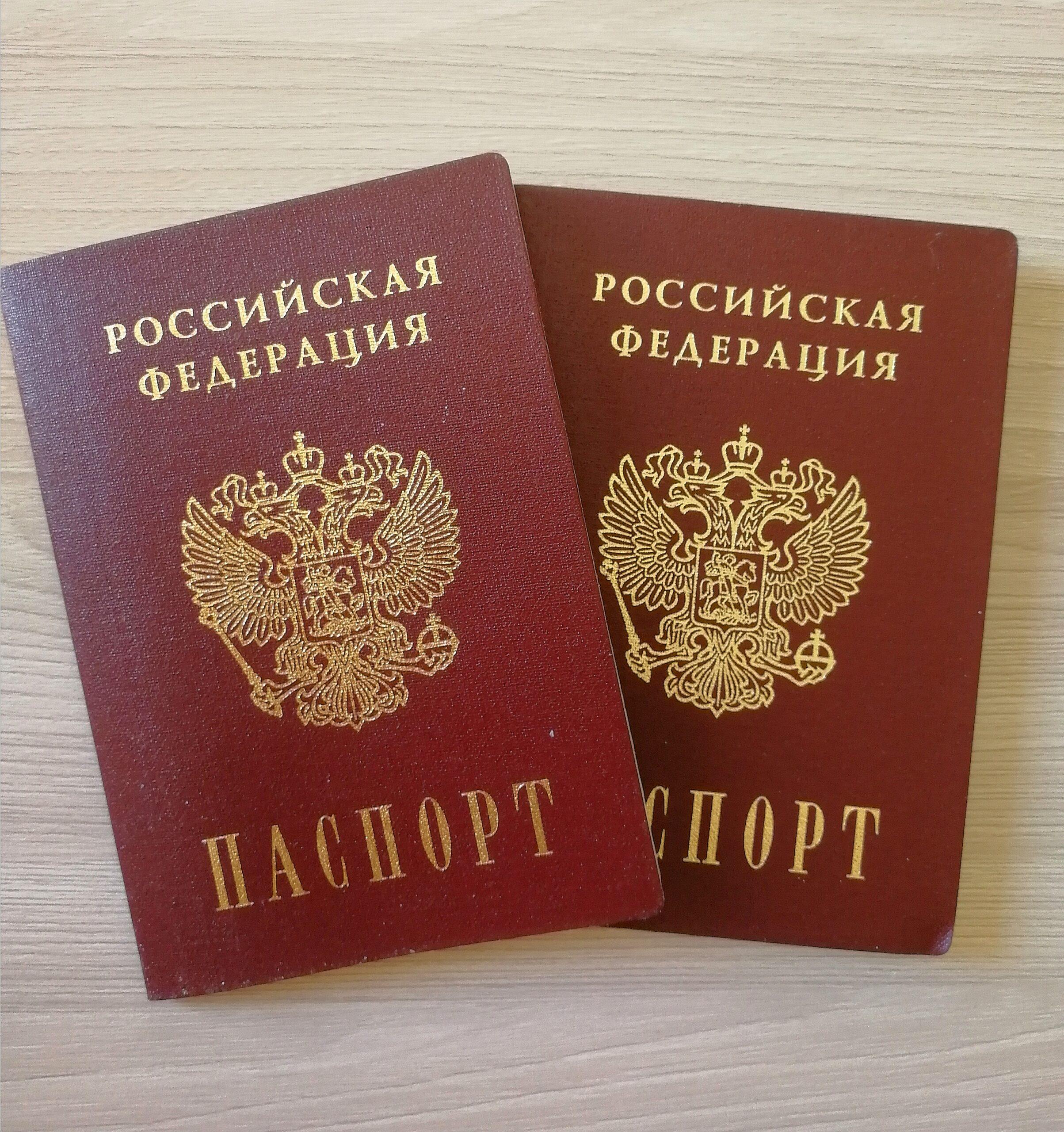 Отметку в паспорте о браке и детях теперь можно не ставить