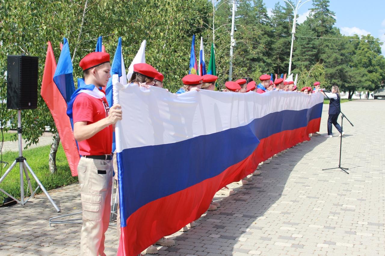 Как прошел День Государственного флага в Абинском районе