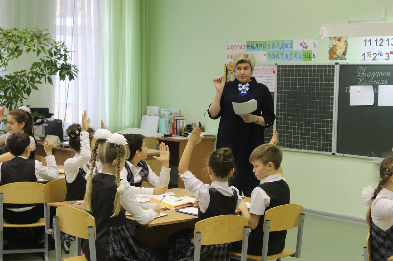 Кубанские педагоги смогут получить 1 млн рублей на первоначальный взнос по ипотеке