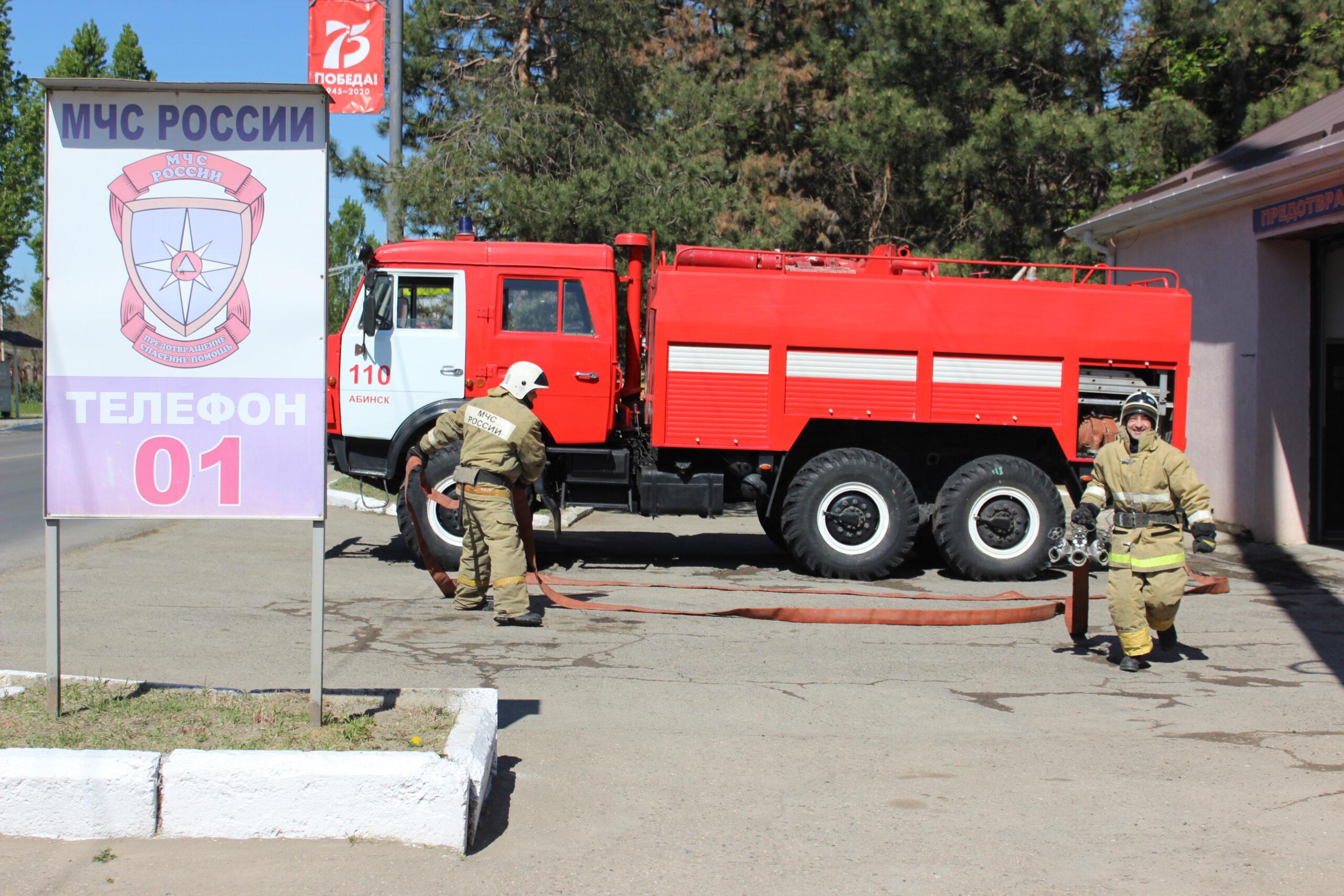 В Абинском районе построят пожарное депо