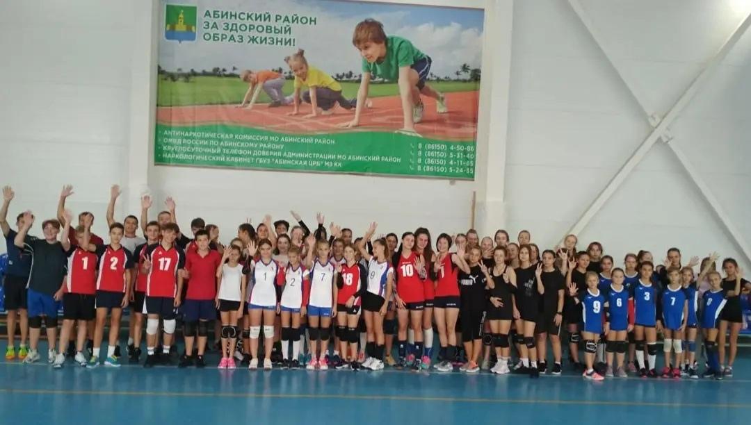 Первенство по волейболу и турнир прошли в Абинске