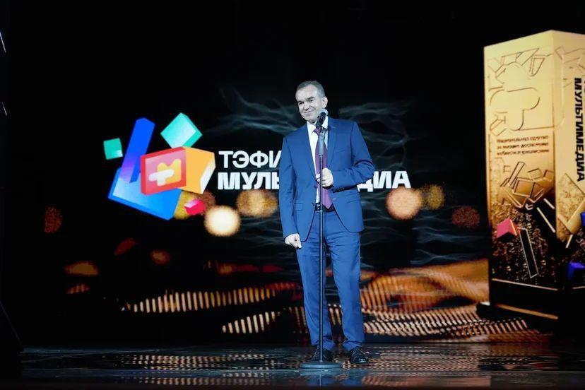 Губернатор поприветствовал лауреатов премии «ТЭФИ-Мультимедиа» в Сочи