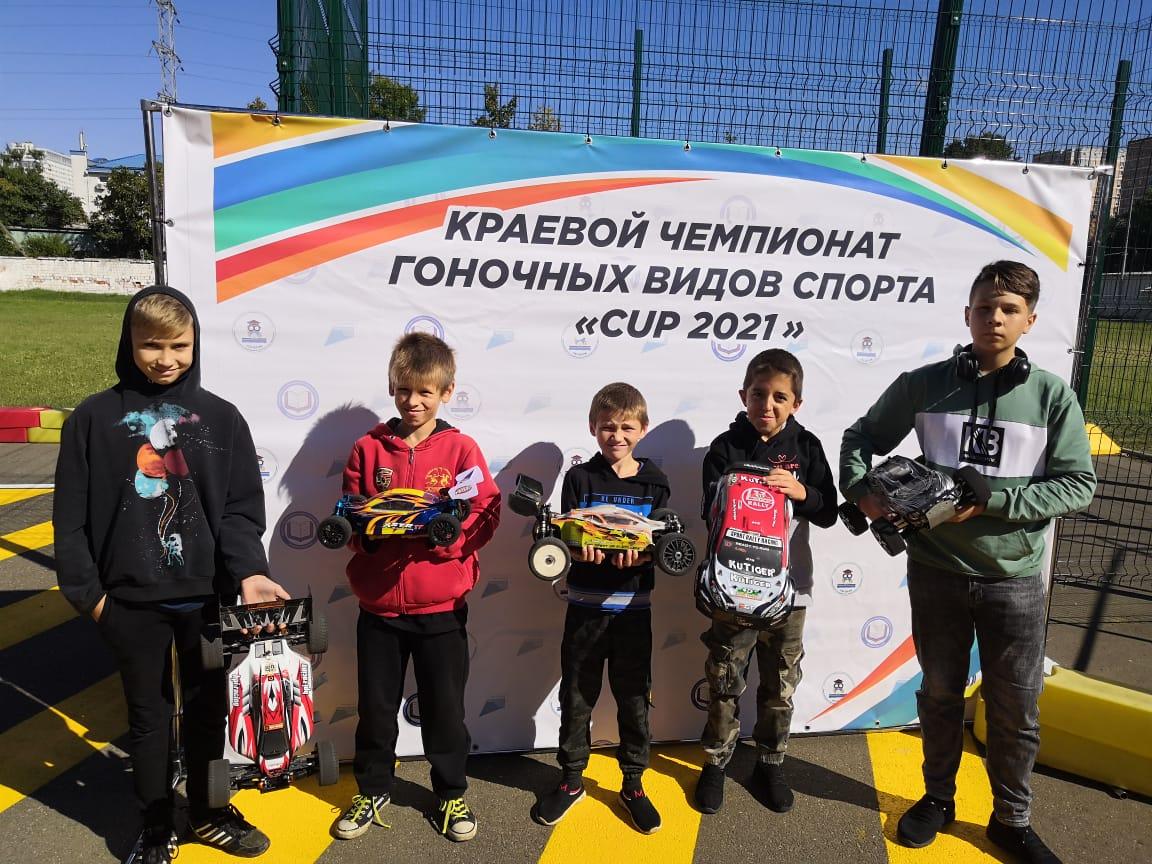 Второе место в соревнованиях «Юный автомобилист» заняли абинские ребята