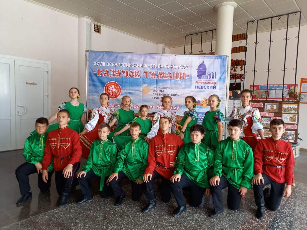 Объединение «Казачья душа» Абинского района стало лауреатом Всероссийского фестиваля-конкурса «Казачок Тамани»