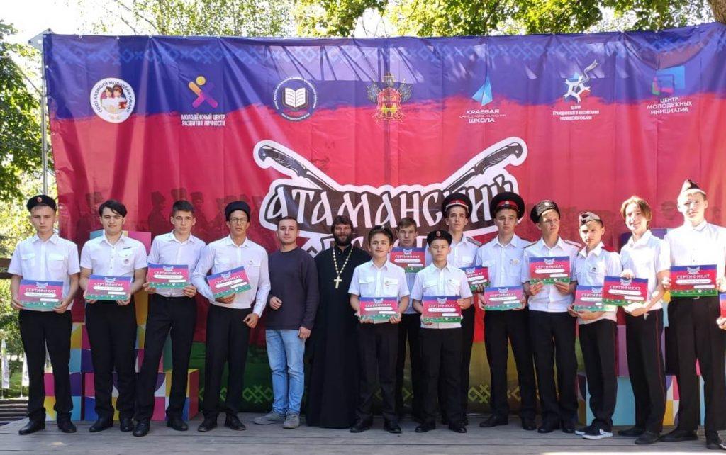 Учащиеся казачьих школ Абинского района приняли участие в работе Всекубанского слета казачьей молодежи «Атаманский резерв»