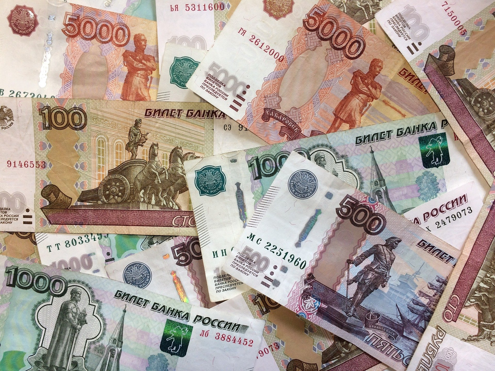 В Абинске местный житель   получил пособие незаконным путем